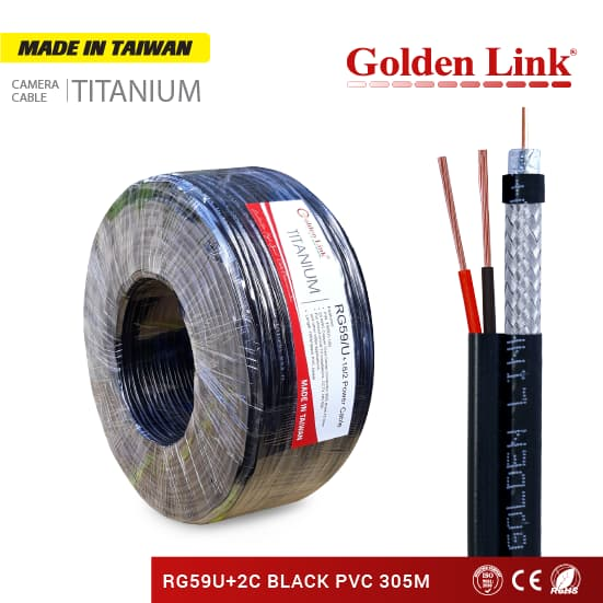 RG59/U + 2C coaxial cable MADE IN TAIWAN 100M
