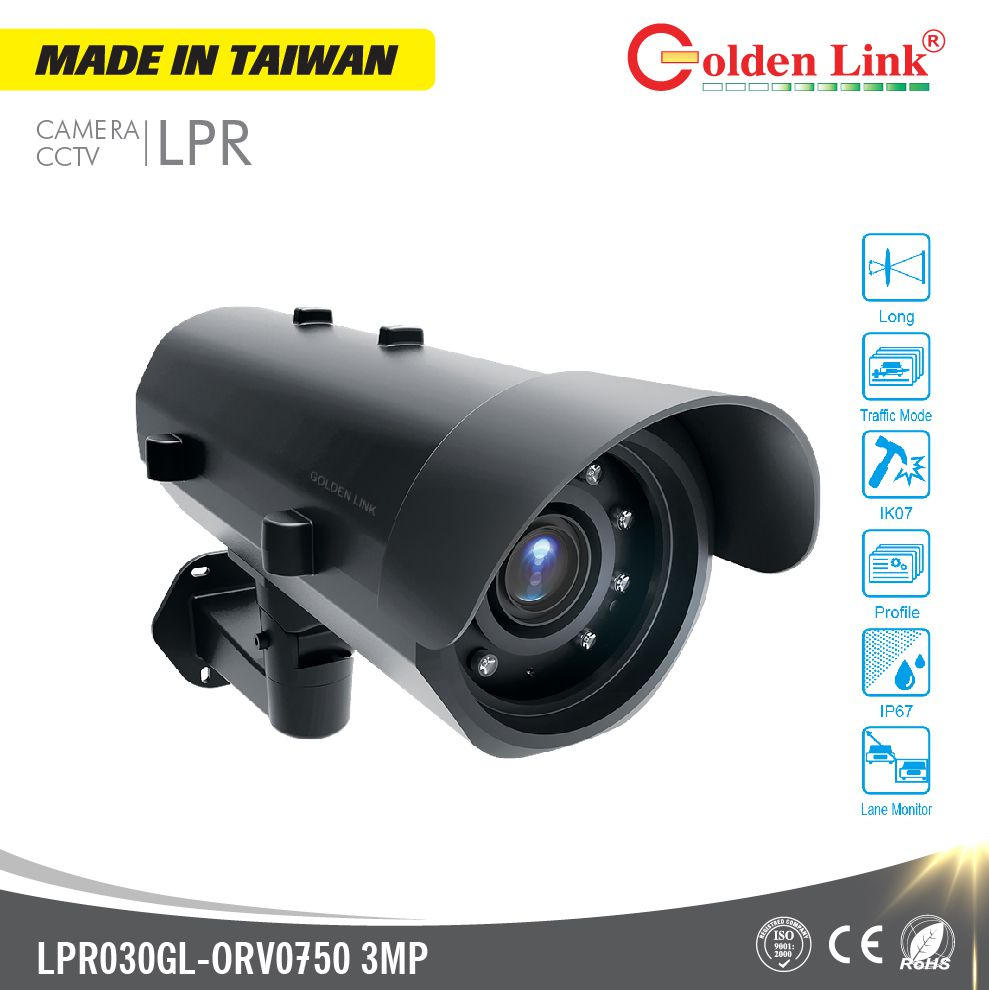 Camera IP LPR030GL-ORV0750 3MP