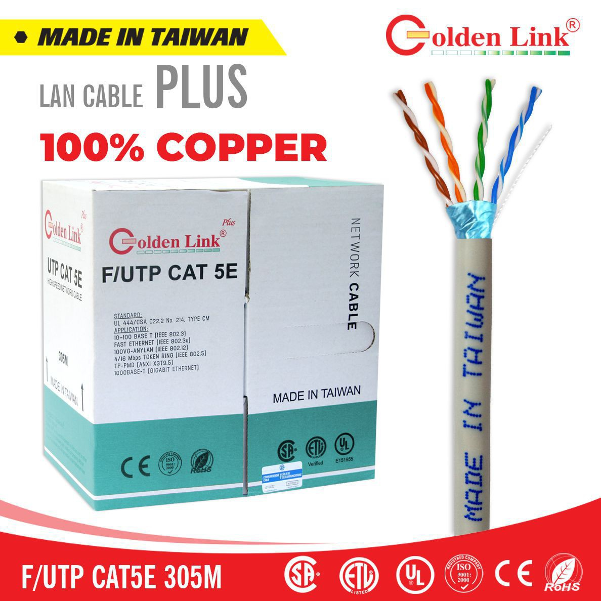 Golden Link Plus F/UTP CAT 5E network cable MADE IN TAIWAN